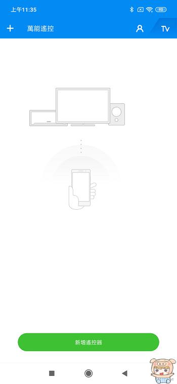 nEO_IMG_Screenshot_2019-04-30-11-35-14-169_com.duokan.phone.remotecontroller.jpg