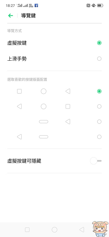nEO_IMG_Screenshot_2019-04-24-18-27-28-39.jpg