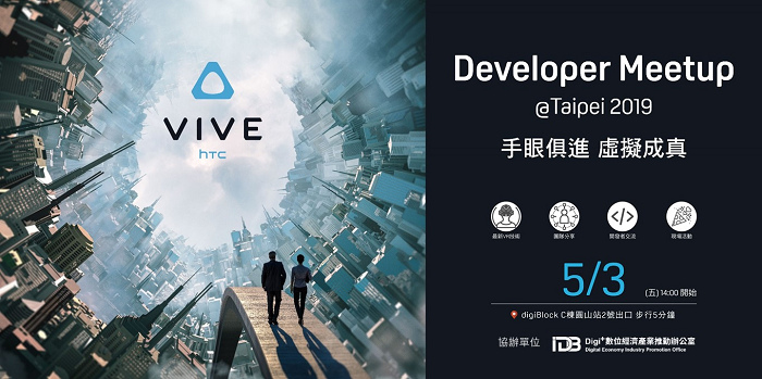 nEO_IMG_HTC新聞照片(Developer Meetup @Taipei 2019).jpg