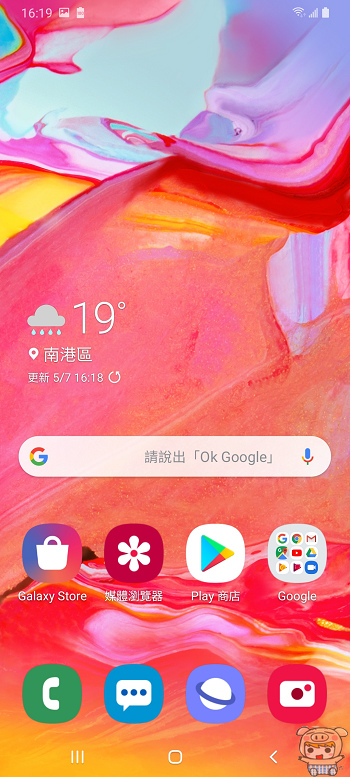nEO_IMG_Screenshot_20190507-161902_One UI Home.jpg