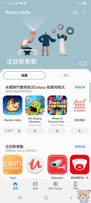 nEO_IMG_Screenshot_20190507-174748_Galaxy Store.jpg