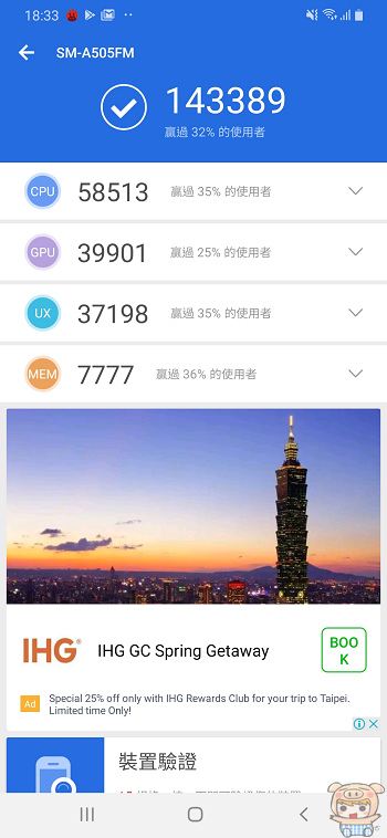 nEO_IMG_Screenshot_20190507-183339_AnTuTu Benchmark.jpg