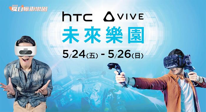 nEO_IMG_HTC新聞照片.jpg