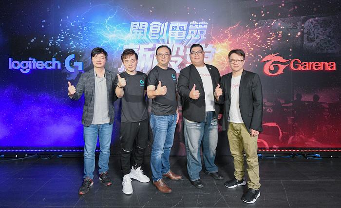 nEO_IMG_【圖一】電競硬體設備龍頭Logitech G宣布與遊戲第一大廠Garena結盟,為台灣電競市場注入滾燙熱血!.jpg