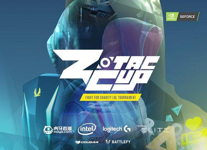 nEO_IMG_【圖六】「Zotaz Cup」齊聚全球知名直播主及網紅,一同為公益而戰.jpg