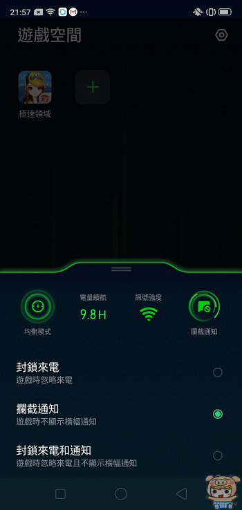 nEO_IMG_Screenshot_2019-05-25-21-57-41-87.jpg