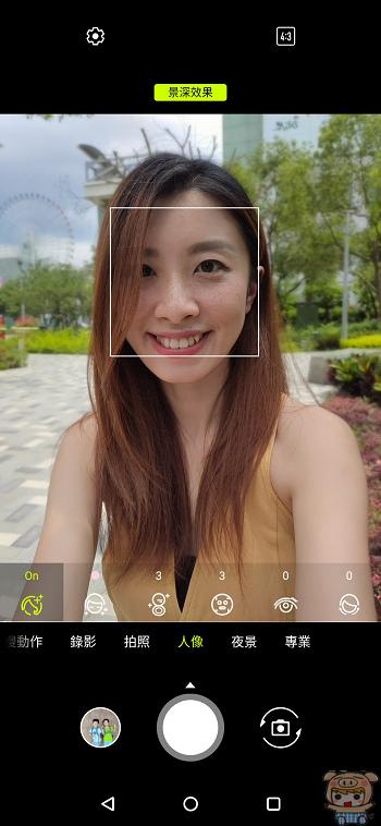 nEO_IMG_Screenshot_20190526-131346094.jpg