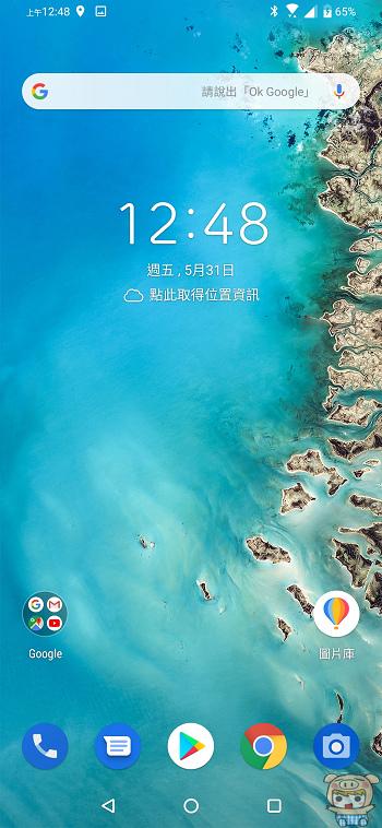 nEO_IMG_Screenshot_20190531-004855163.jpg