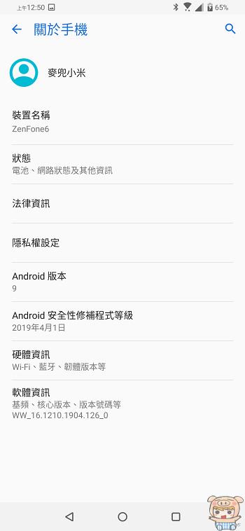 nEO_IMG_Screenshot_20190531-005017232.jpg