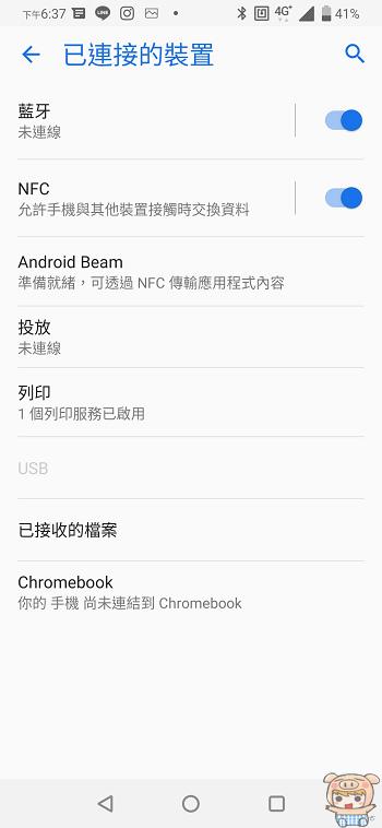 nEO_IMG_Screenshot_20190604-183735296.jpg