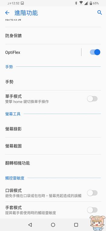 nEO_IMG_Screenshot_20190531-005219549.jpg