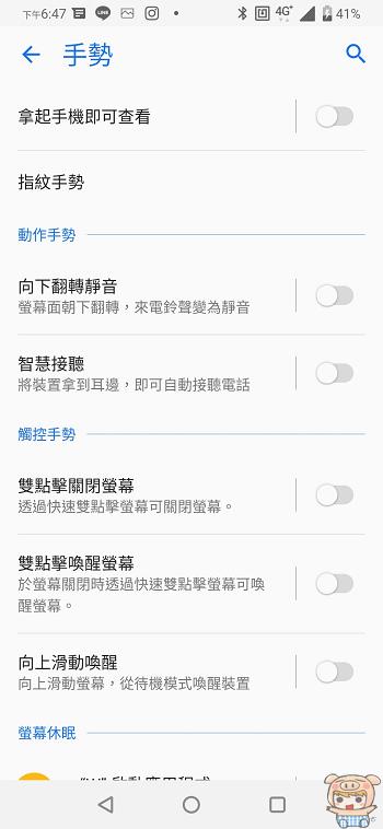 nEO_IMG_Screenshot_20190604-184743527.jpg