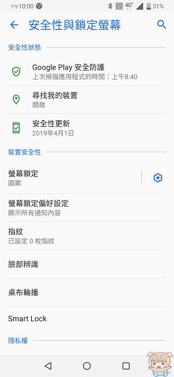 nEO_IMG_Screenshot_20190604-220022597.jpg