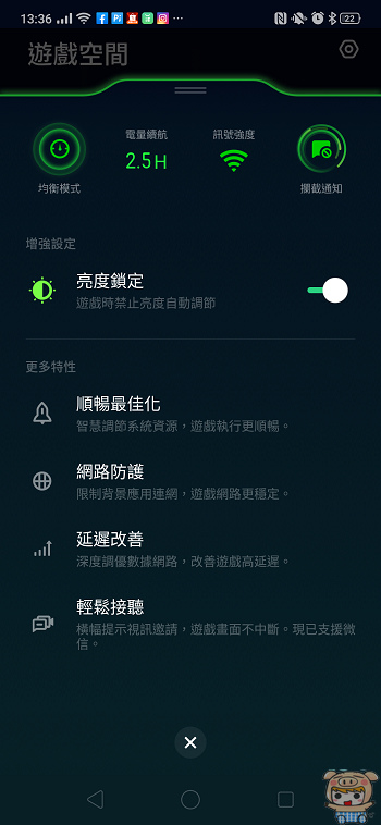 nEO_IMG_Screenshot_2019-06-11-13-36-22-21.jpg