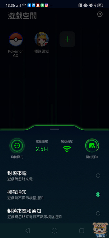 nEO_IMG_Screenshot_2019-06-11-13-36-13-06.jpg