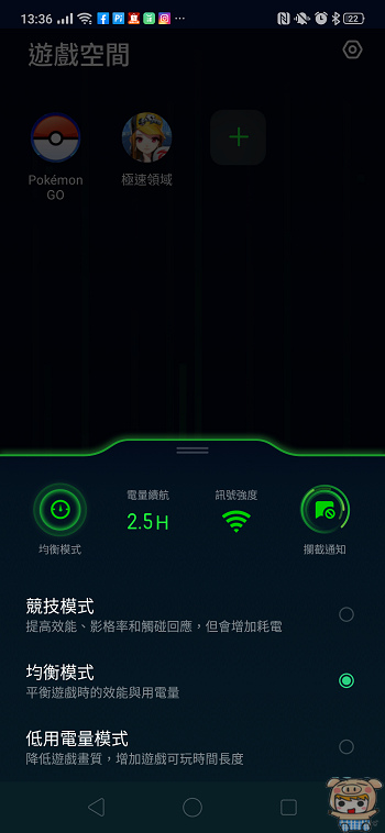 nEO_IMG_Screenshot_2019-06-11-13-36-07-81.jpg