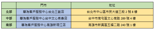 2019-06-12_210801.jpg