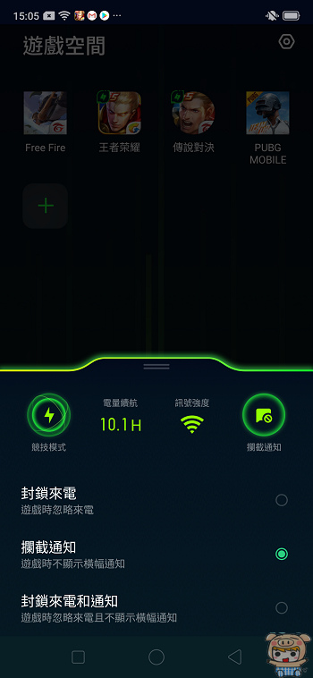 nEO_IMG_Screenshot_2019-06-13-15-05-35-25.jpg