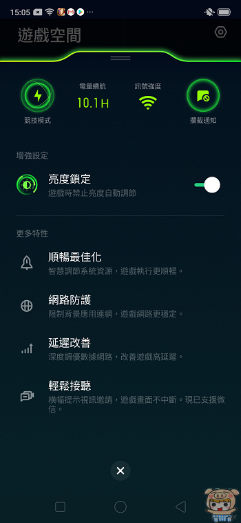 nEO_IMG_Screenshot_2019-06-13-15-05-21-52.jpg