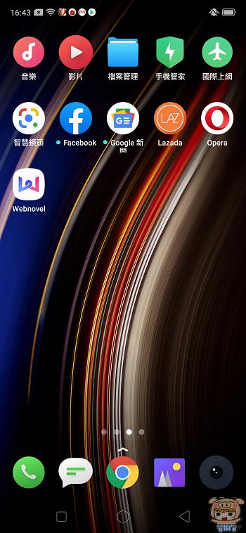 nEO_IMG_Screenshot_2019-06-13-16-43-21-62.jpg
