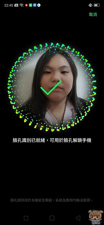 nEO_IMG_Screenshot_2019-06-12-22-45-14-10.jpg