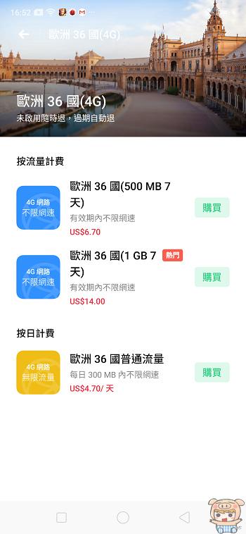 nEO_IMG_Screenshot_2019-06-13-16-52-17-42.jpg