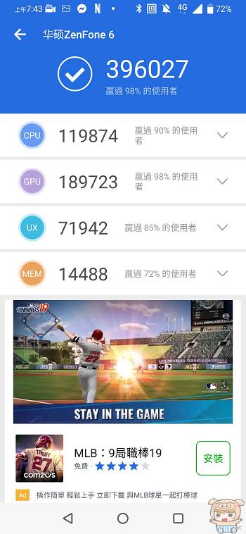 nEO_IMG_Screenshot_20190612-074308538.jpg