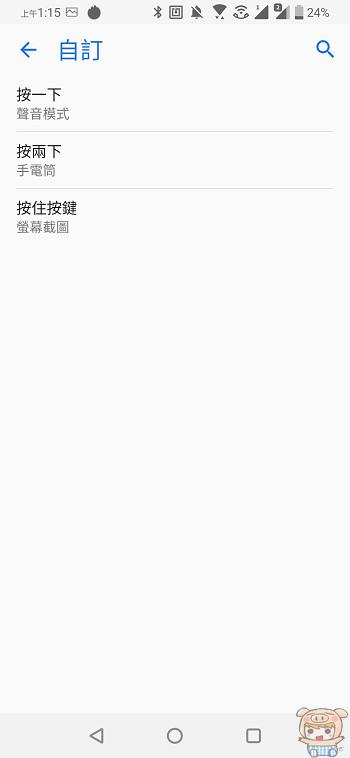 nEO_IMG_Screenshot_20190617-011509556.jpg