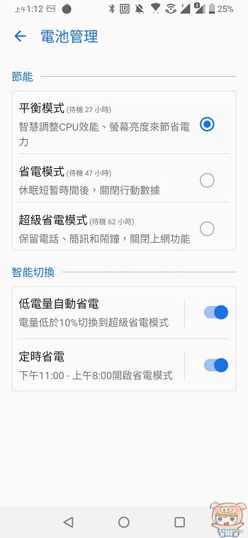 nEO_IMG_Screenshot_20190617-011249052.jpg