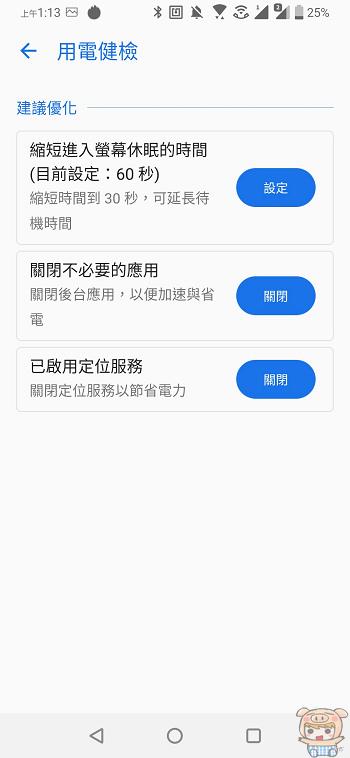 nEO_IMG_Screenshot_20190617-011309540.jpg