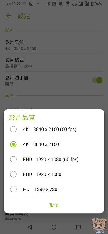 nEO_IMG_Screenshot_20190617-102205941.jpg