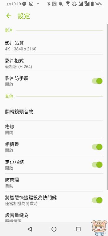 nEO_IMG_Screenshot_20190617-101031017.jpg