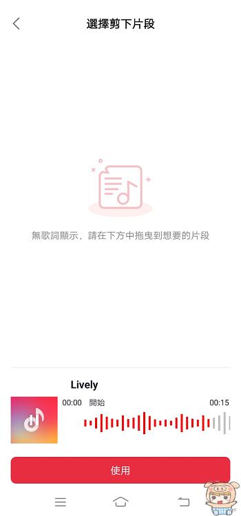 nEO_IMG_Screenshot_20190707_133254.jpg