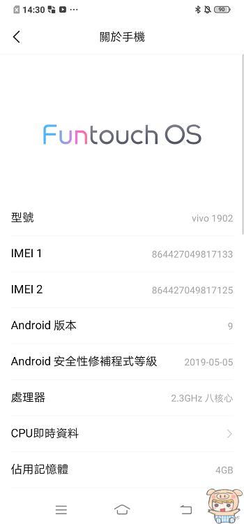 nEO_IMG_Screenshot_20190710_143047.jpg