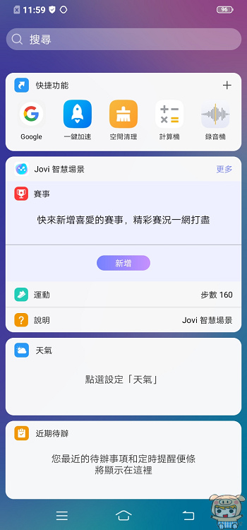 nEO_IMG_Screenshot_20190706_115902.jpg