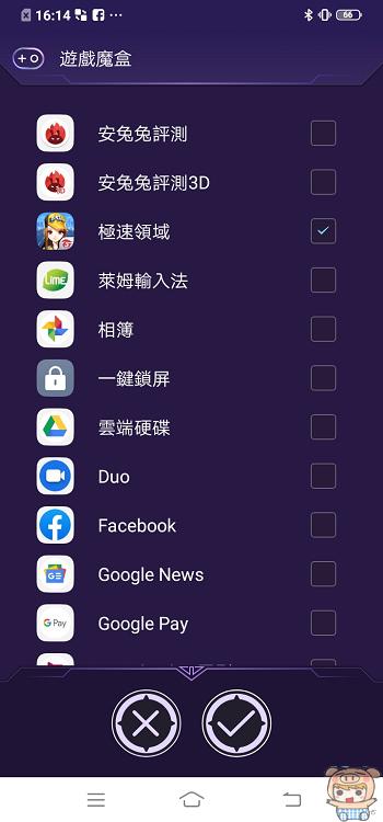 nEO_IMG_Screenshot_20190708_161454.jpg