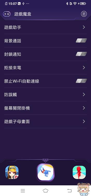 nEO_IMG_Screenshot_20190710_150743.jpg
