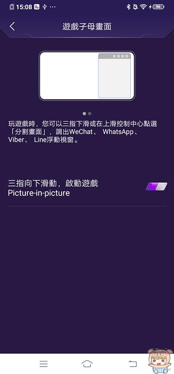 nEO_IMG_Screenshot_20190710_150805.jpg