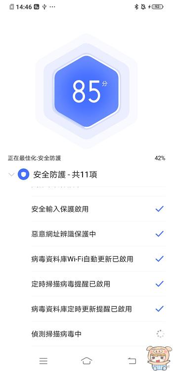 nEO_IMG_Screenshot_20190710_144623.jpg