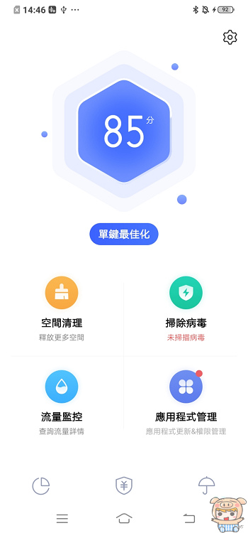nEO_IMG_Screenshot_20190710_144617.jpg