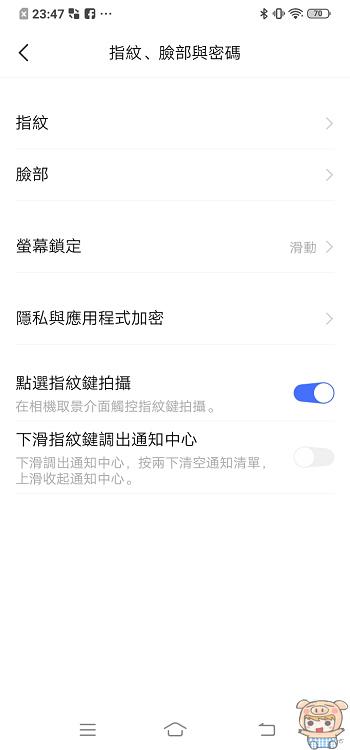 nEO_IMG_Screenshot_20190707_234737.jpg