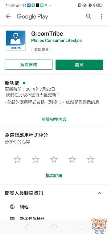nEO_IMG_Screenshot_2019-07-26-14-03-42-82.jpg