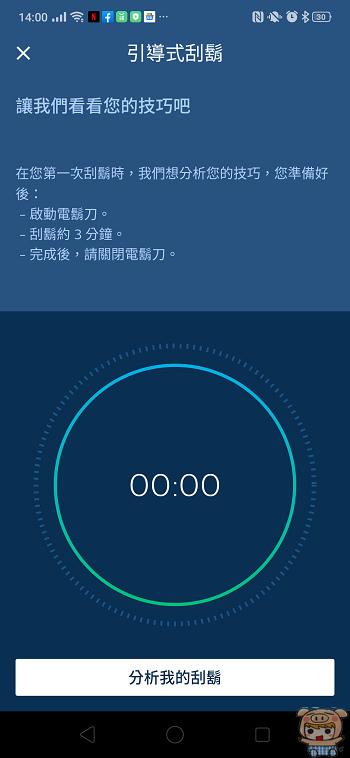 nEO_IMG_Screenshot_2019-07-26-14-00-42-93_6bd3fa2afa9f0bf112992375824988bd.jpg