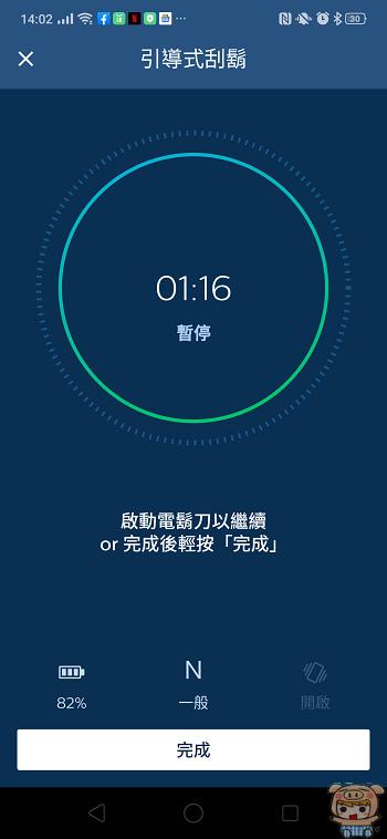 nEO_IMG_Screenshot_2019-07-26-14-02-35-69_6bd3fa2afa9f0bf112992375824988bd.jpg