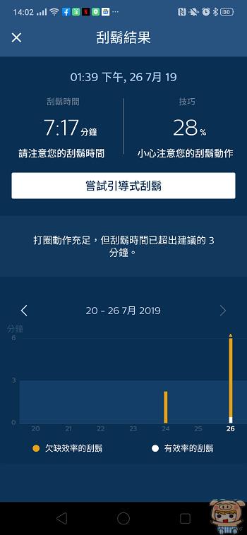 nEO_IMG_Screenshot_2019-07-26-14-02-41-16_6bd3fa2afa9f0bf112992375824988bd.jpg