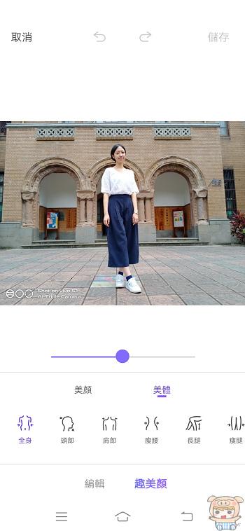 nEO_IMG_Screenshot_20190805_032200.jpg