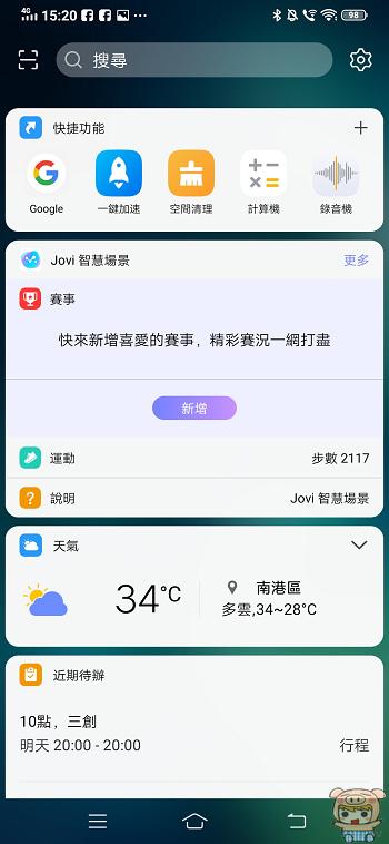 nEO_IMG_Screenshot_20190805_152016.jpg