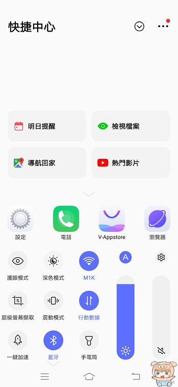 nEO_IMG_Screenshot_20190805_152021.jpg