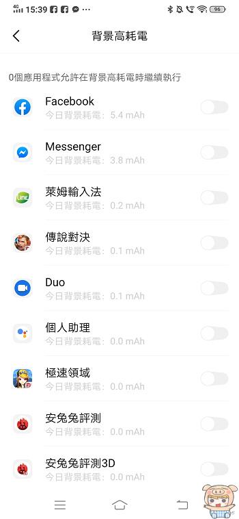 nEO_IMG_Screenshot_20190805_153932.jpg