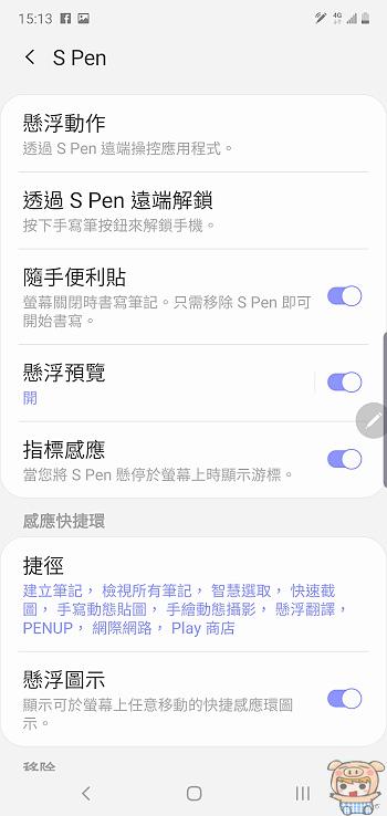 nEO_IMG_Screenshot_20190819-151332_Air command.jpg